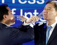 Inter diventa cinese, il 68,5% a Suning