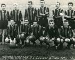 L'amore per l'Inter